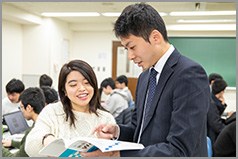 高校生のための公務員対策講座